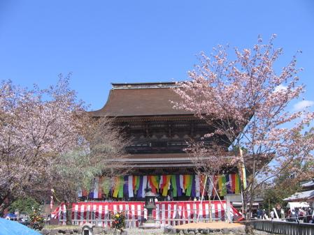 yoshino11.jpg