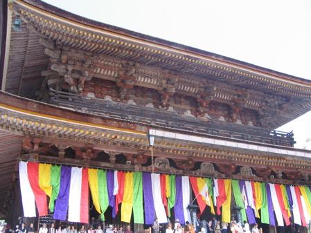 yoshino12.jpg