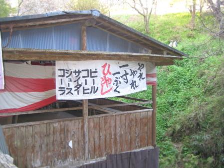yoshino20.jpg